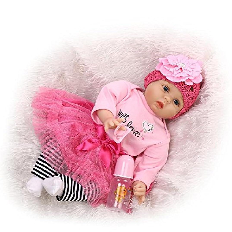 オデュッセウス行一方、Nicery 生まれ変わった赤ちゃん人形ソフトシミュレーションシリコンビニール22インチ55cm磁気口生きているような少年少女おもちゃギフト Reborn Baby Doll RD55C167