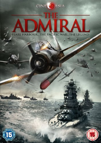 The Admiral (2011) ( Reng?? kantai shirei ch??kan: Yamamoto Isoroku ) ( Admiral Yamamoto ) [ NON-USA FORMAT, PAL, Reg.2 Import - United Kingdom ] by K??ji Yakusho