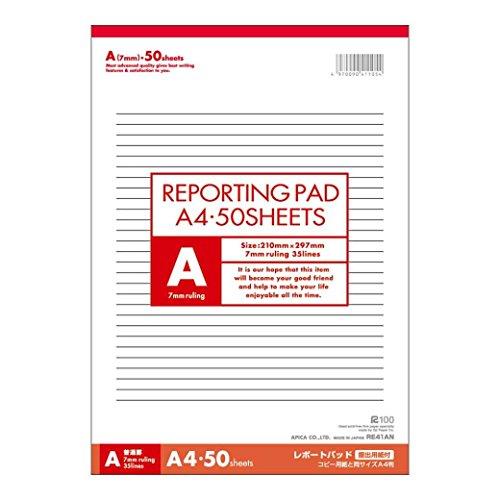 アピカ レポート用紙 A4 7ミリ横罫 35行 50枚 RE42AN