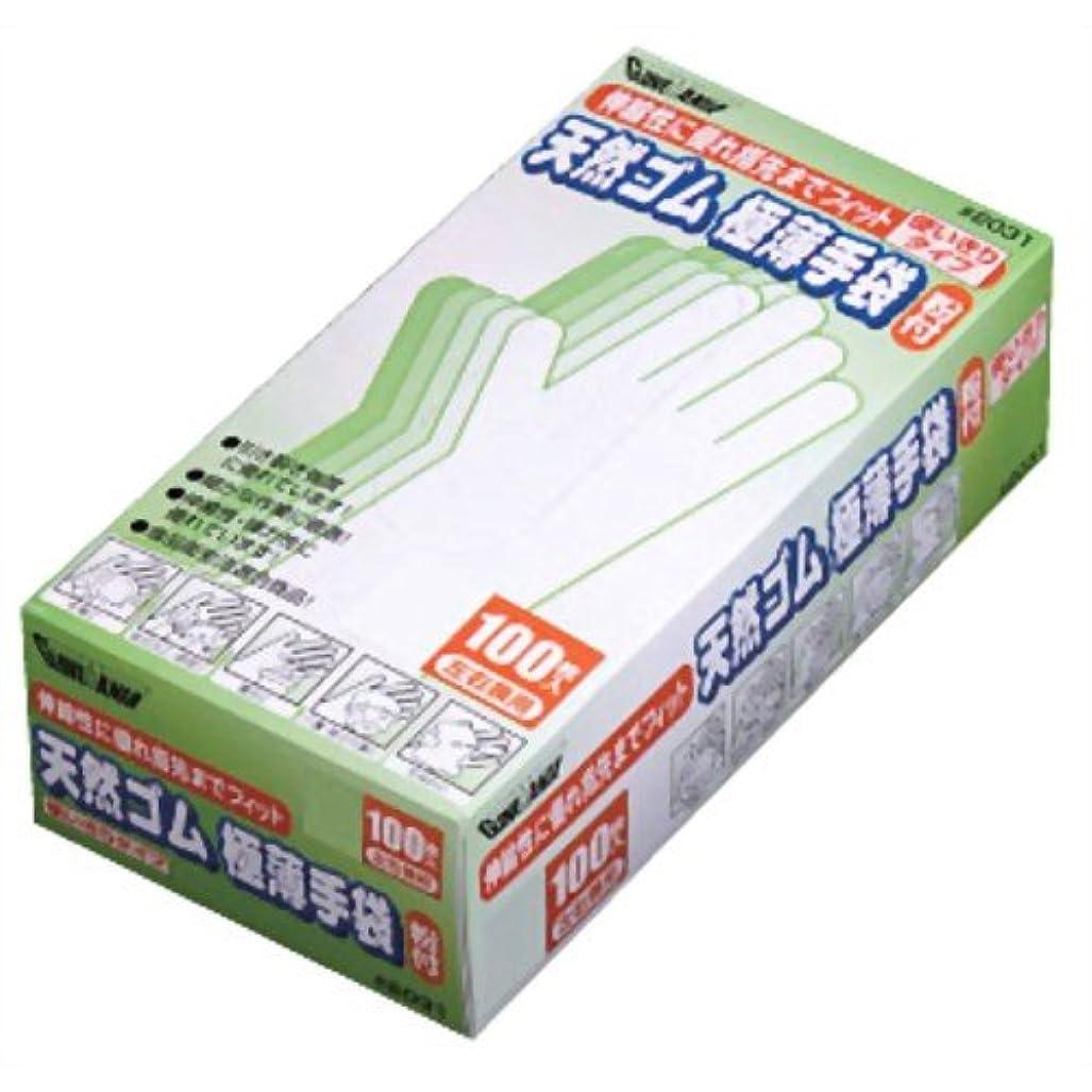 追加バルーンイタリアの川西工業 天然ゴム極薄手袋 粉付 100枚入 #2031 ナチュラル SS