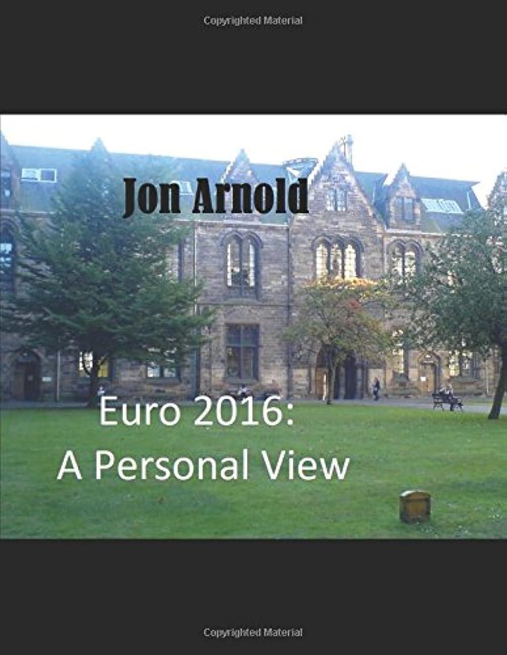 ベルベット脳債権者Euro 2016: A Personal View