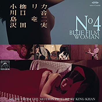 Blue Film Woman: Original Soundtrack