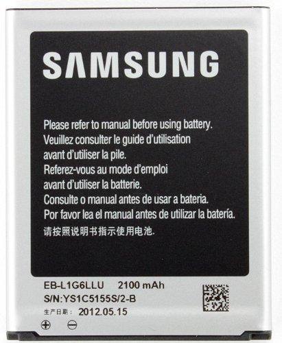 Mobile Needs EB-L1G6LLU - Batería para SAMSUNG S3 I9300 (2100mAh)