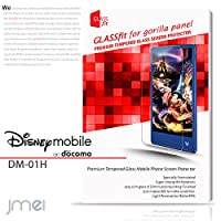Disney Mobile on docomo DM-01H 液晶保護 強化ガラスフィルム 保護 フィルム ディズニー モバイル ドコモ SHARP スマホ ケース スマホケース スマートフォン カバー