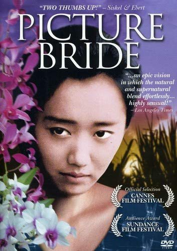 Picture Bride by Youki Kudoh