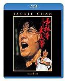 香港映画「ジャッキー・チェンの少林寺木人拳」の画像