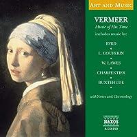 芸術と音楽:フェルメール -
