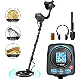 Best Metal Detector Headphones - VIVOHOME Metal Detector Waterproof with Headphone for Adults Review
