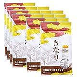 【機能性表示食品】 さくらの森 きなり極 中性脂肪を低下させるサプリメント 120粒×12袋 約12か月分 国産DHA・EPAサプリメント ナットウキナーゼ オメガ3脂肪酸 クリルオイル アスタキチンサン