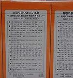読売ジャイアンツ 巨人 BOBBLE HEAD ボブルヘッド 原監督 坂本 阿部 3種 セット