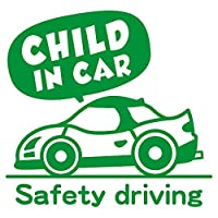 imoninn CHILD in car ステッカー 【シンプル版】 No.49 スポーツカー (緑色)