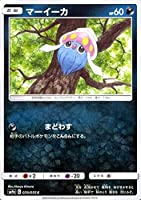 ポケモンカードゲーム SM9a 拡張強化パック ナイトユニゾン マーイーカ C | ポケカ 悪 たねポケモン