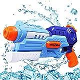 L-Athna 水鉄砲 ウォーターガン 1200cc 大容量 飛距離8-12m  海水浴 プール お風呂 おもちゃ【2020最新版】