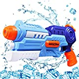 L-Athna 水鉄砲 ウォーターガン 1200cc 大容量 飛距離8-12m  海水浴 プール お風呂 おもちゃ