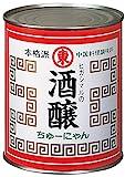 ヒガシマル 酒醸チュウニャン 900g