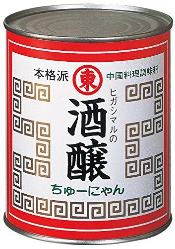 ヒガシマル 酒醸チュウニャン 900g [8392]