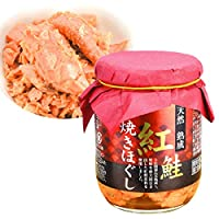 国華園 紅鮭 焼きほぐし 2個1組 缶詰