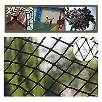JPL セーフティネット、黒ペットセーフティネット、屋外の子供」のおもちゃ環境保護ロープネットセーフティネット黒の装飾ネットホーム階段バルコニー幼稚園橋フェンス屋内,5x2m