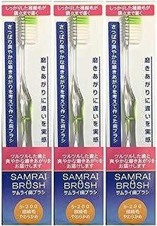 サムライ(SAMRAI)歯ブラシやわらかめ グリーン 3本