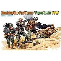 1/35 WW.II ドイツ武装親衛隊&イタリア兵 パルチザン掃討戦 ユーゴスラビア1943 (フィギュア4体セット)