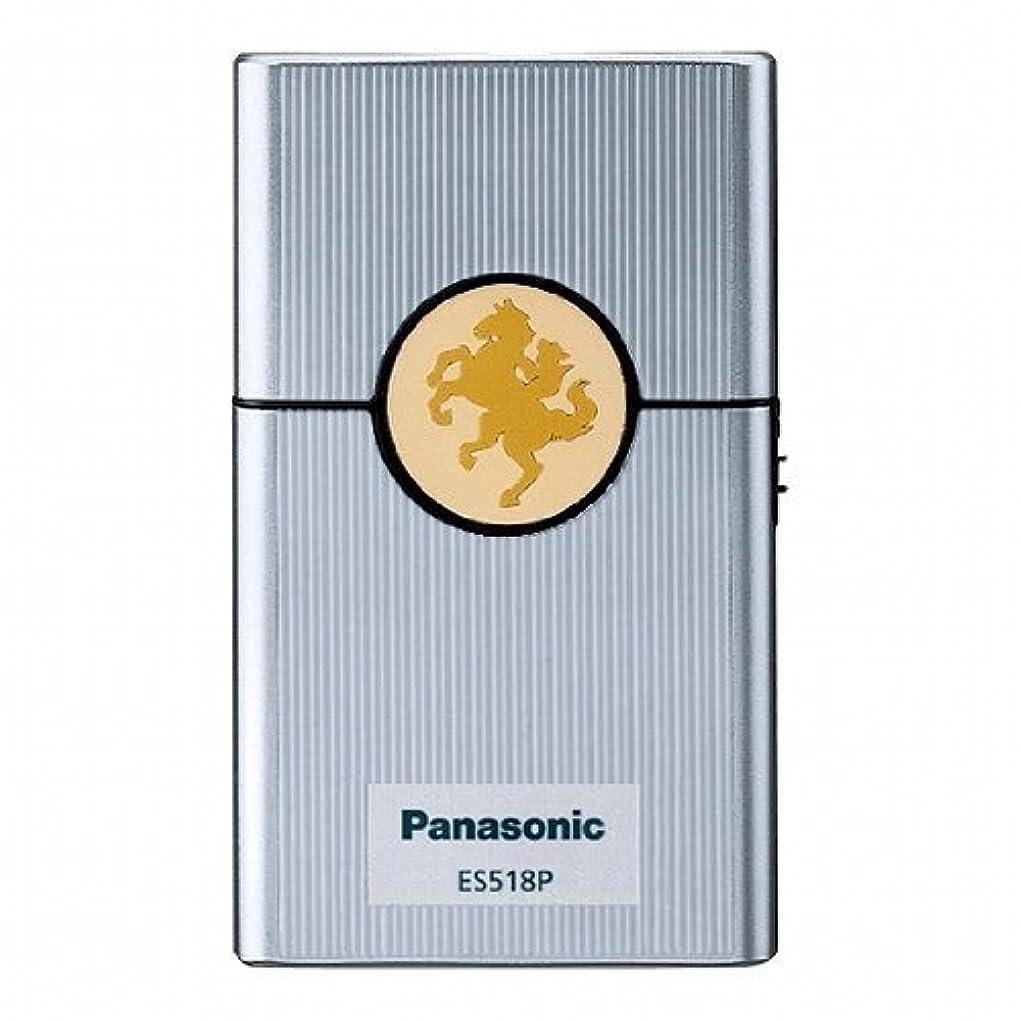 分離するウィスキー許可するパナソニック カードシェーバー AITE(アイト) ES518P-S