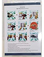 ورق نقل الماء، 20 ورقة A4 ملصق مائي نقل ورق خفيف، للاستخدام التجاري والمنزل.