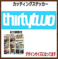 【文字】THIRTYTWO 32 サーティーツー カッティングステッカー (ホワイト, 横25x縦7.5cm 1枚)