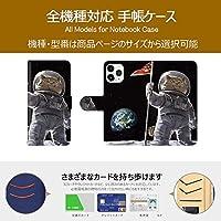 Galaxy A52 5G SC-53B ケース 手帳型 ギャラクシーA52 5G カバー SC-53B手帳型ケース 純正 耐衝撃 スマホケース ネコ1 アニマル 9956646