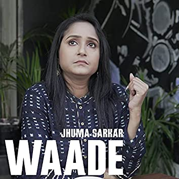 Waade