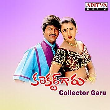 Collector Garu (Original Motion Picture Soundtrack)