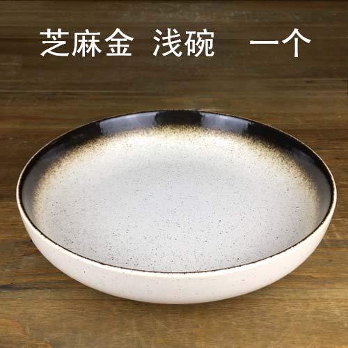 YUWANW Céramique Japonaise Et Coréenne Créative Grand Plat Assiette Assiette À Soupe Maison Plat De Boulette Assiette Boulette Assiette De Salade, Bol Sésame Or Peu Profonde (26Cmx5Cm)