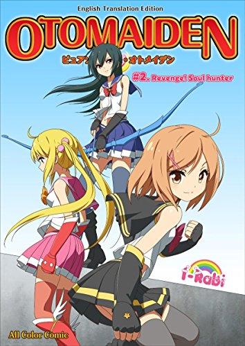 Manga: Pure Soldier OTOMAIDEN 2 (English Edition): Revenge! Soul Hunter