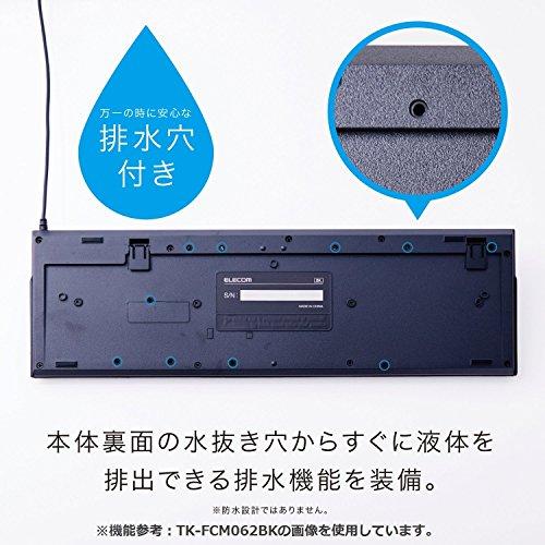 エレコムキーボード有線メンブレンブラックTK-FFCM01BK