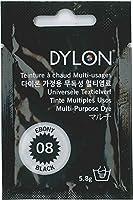 DYLON マルチ (衣類・繊維用染料) 5.8g col.08 エボニーブラック [日本正規品]