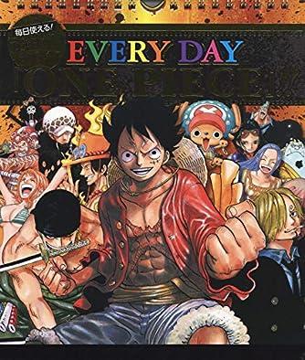 コミックカレンダー2019 EVERY DAY『ONE PIECE』!!(日めくりカレンダー) (ジャンプコミックス)