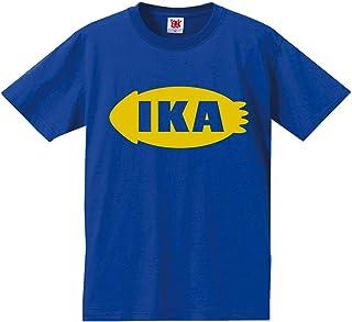 シャレもん おもしろ Tシャツ 【IKA】【Tシャツ】イカ イケア メンズ プレゼント 雑貨