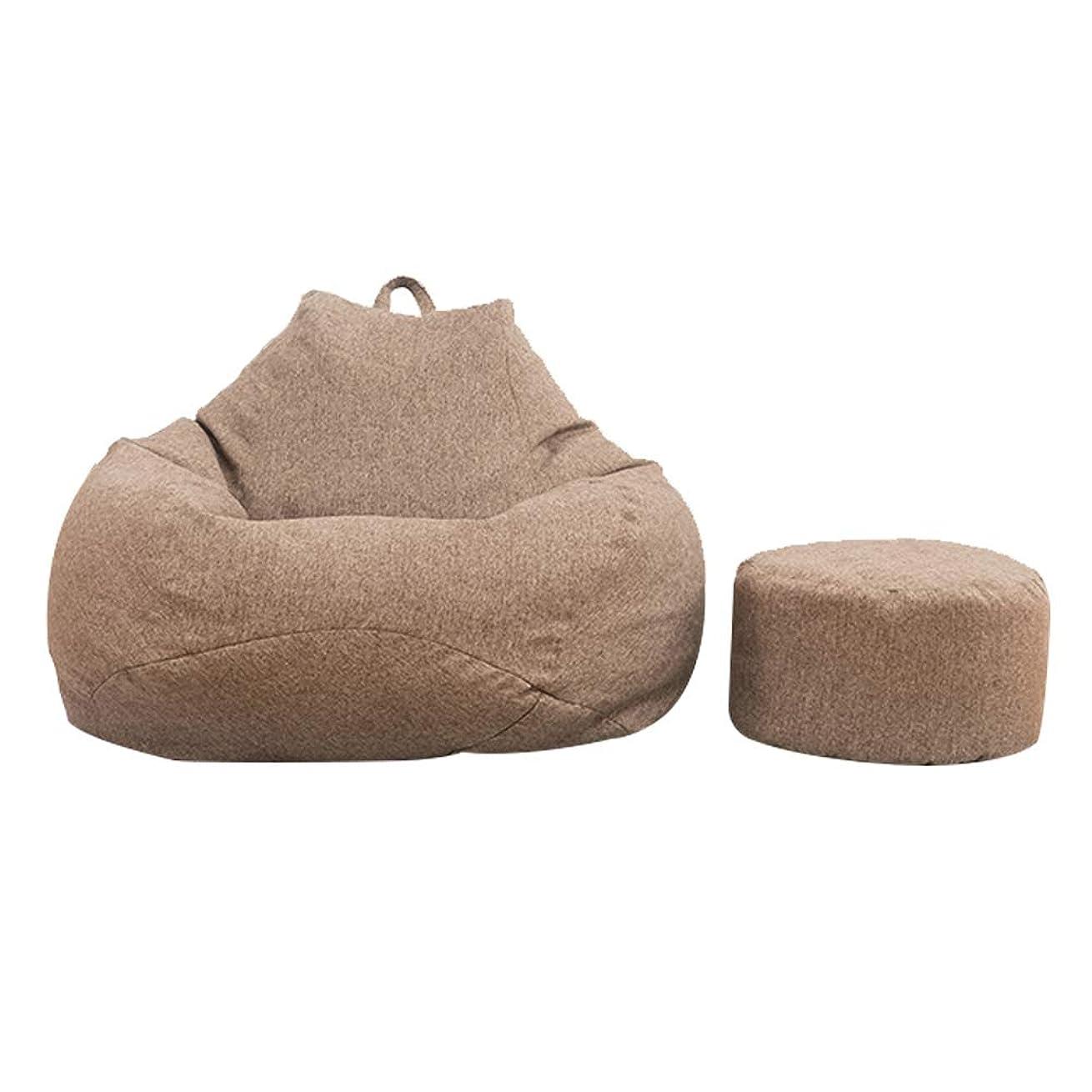 ことわざ入り口困惑ビーズクッション 特大 座布団 人をダメにするソファ 一人掛け ビーズソファ 足枕が付くセット 100*120cm もちもち 低反発 クッション 洗える ブロワン