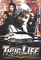 サグライフ THUG LIFE [DVD]
