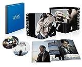 結婚Blu-ray豪華版[Blu-ray/ブルーレイ]