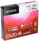 ソニー ビデオ用DVD-R CPRM対応 120分 1-