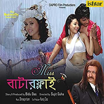Miss Butterfly (Original Motion Picture Soundtrack)
