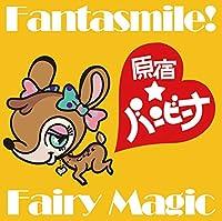 Fantasmile!/fairyMagic