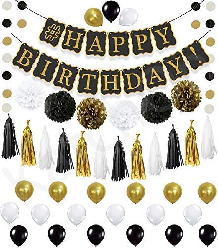 KATCHON Black Banner Decor Set - 6 Pom Poms - 2 Black | 2 Gold | 2 White - Gold Paper | 4 Black | 4 White Tassels