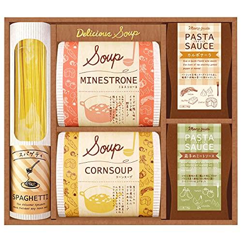 こだわりスープとパスタバラエティ HSP-20 5種 詰合せ スープ 惣菜 パスタ パスタソース