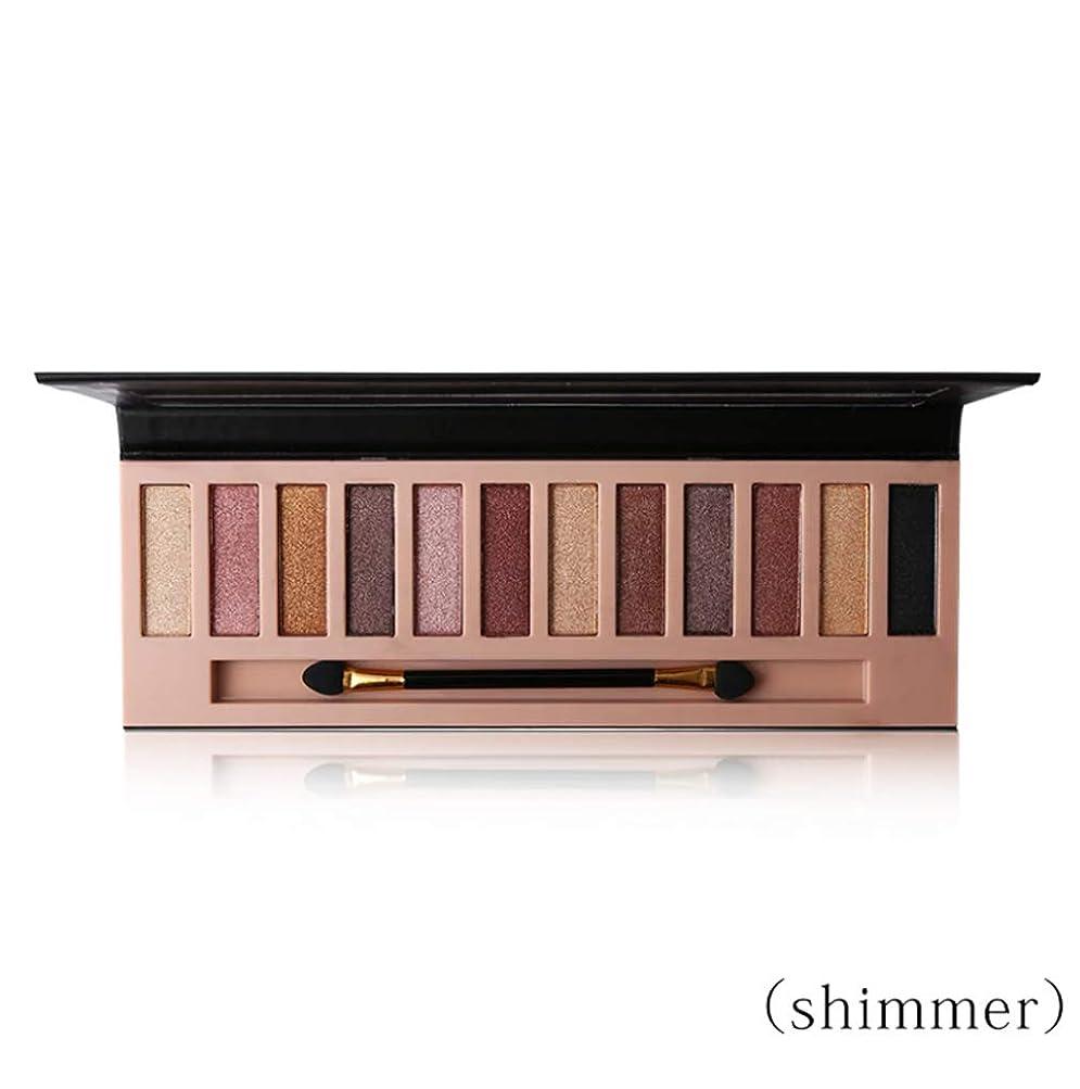 昼間アプライアンス無駄にPro 12 Colors Shimmer Eyeshadow Makeup Palette Long Lasting Eye Shadow Natural Eyeshadow With Brush