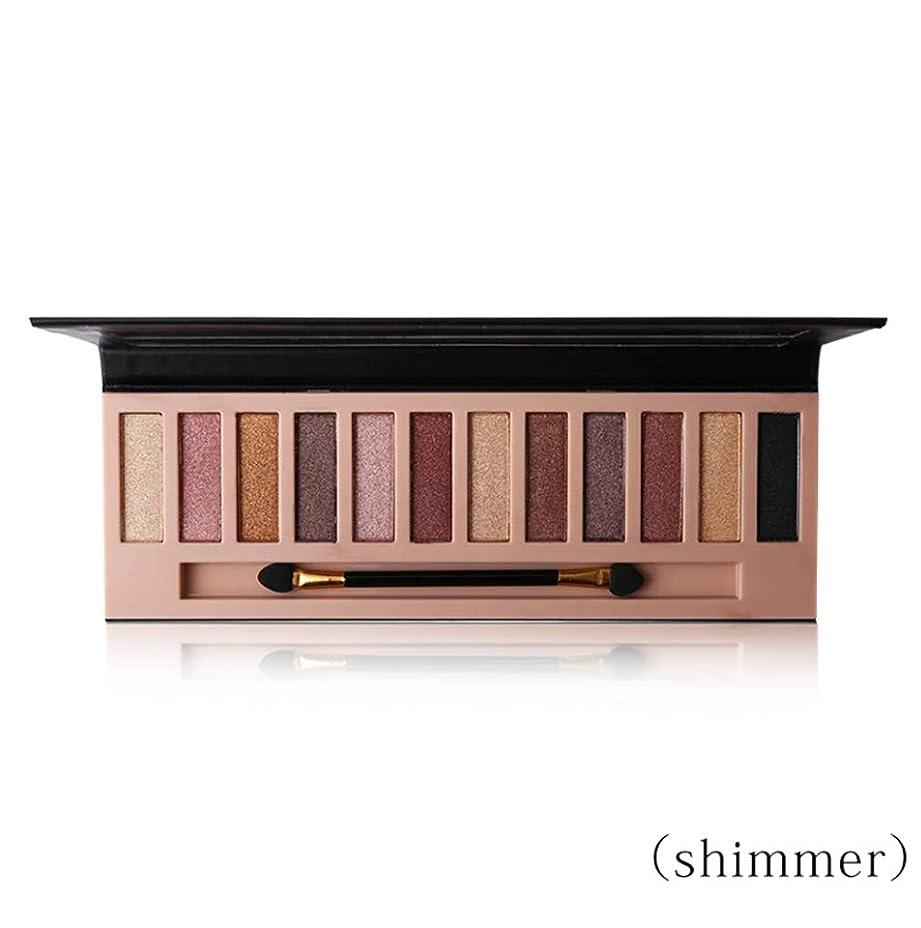 エイリアン火傷五Pro 12 Colors Shimmer Eyeshadow Makeup Palette Long Lasting Eye Shadow Natural Eyeshadow With Brush