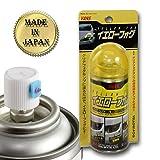 1 X Vans 110ML JDM Yellow Fog Tint Lens Head Tail Bumper Light Painter Paint Spray