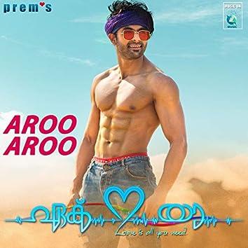 "Aroo Aroo (From ""Ek Love Ya"")"