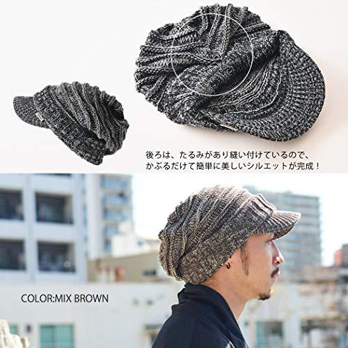 Charm(チャーム)『つば付きニット帽』
