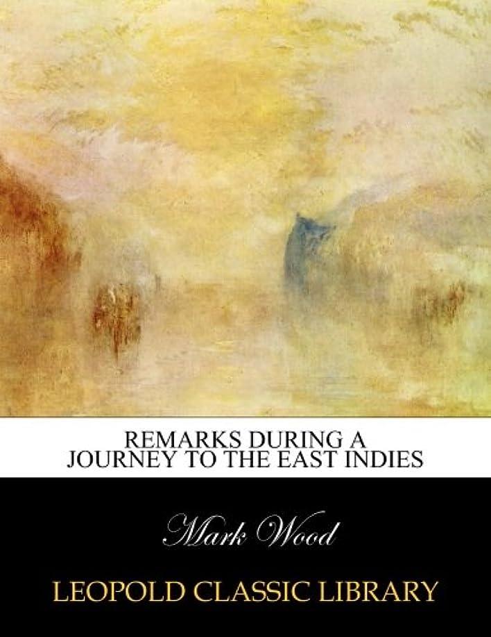 博物館条件付き死傷者Remarks during a journey to the East Indies